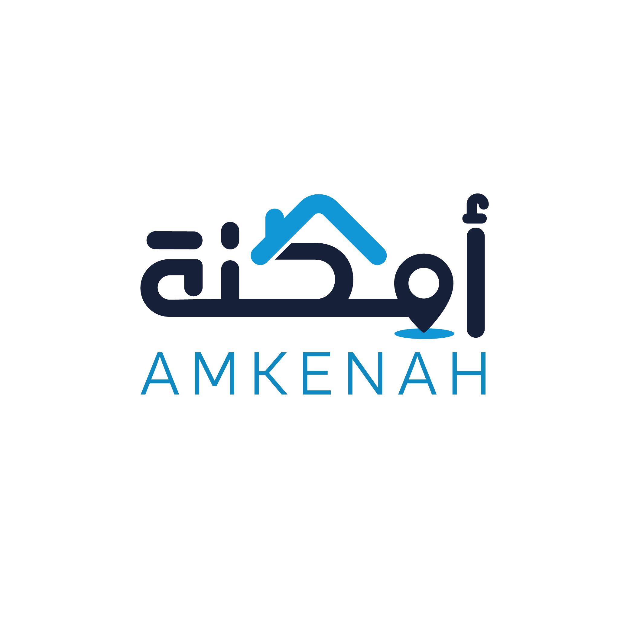 Logo AMKENAH-01